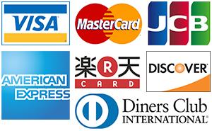 お支払い可能なクレジットカード