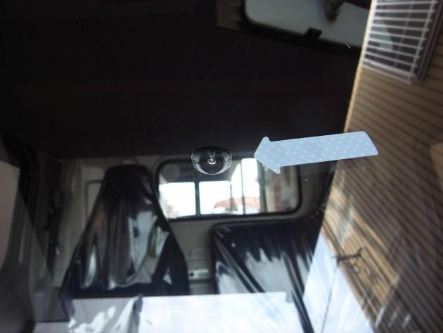 車 フロントガラス 飛び石傷 ウインドリペア