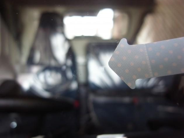 車 フロントガラス 飛び石傷 リペア