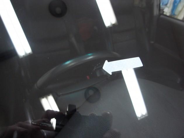 飛び石 フロントガラス 補修