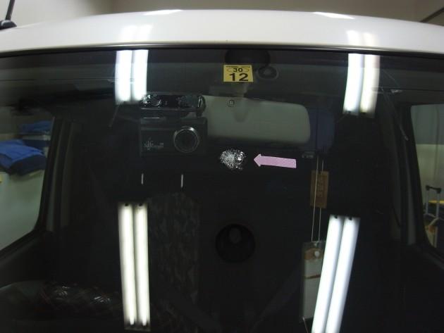 自動車 フロントガラス ウインドリペア