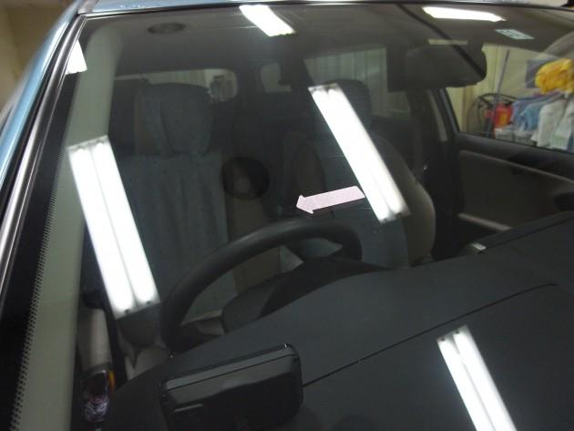 自動車 ガラス修理