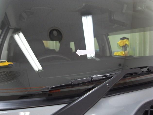車 フロントガラス 飛び石 修理