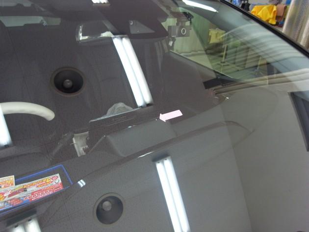 フロントガラス 飛び石 欠け 修理