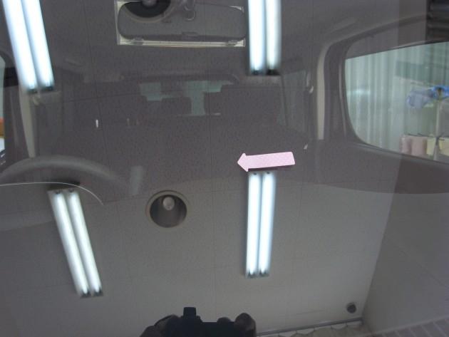車 ガラス 飛び石 修理
