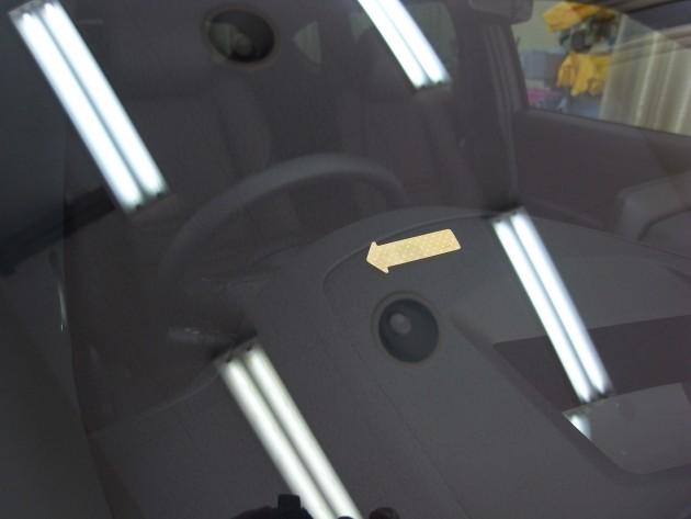 ウインドガラス 飛び石 修理