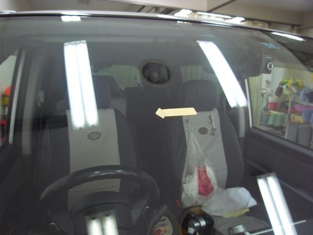 自動車ガラス 修理