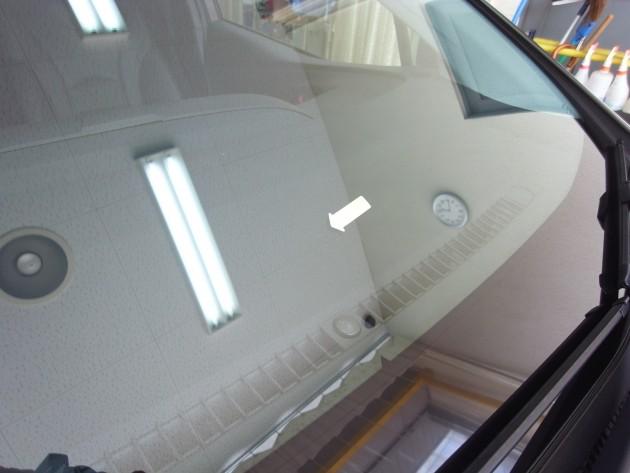 自動車ガラス 飛び石傷 補修