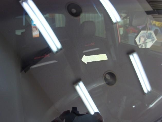 飛び石 ガラス補修