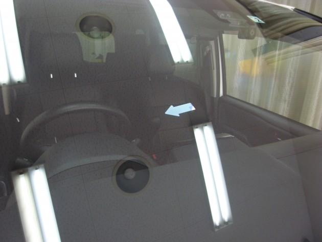 自動車ガラス 飛び石 補修