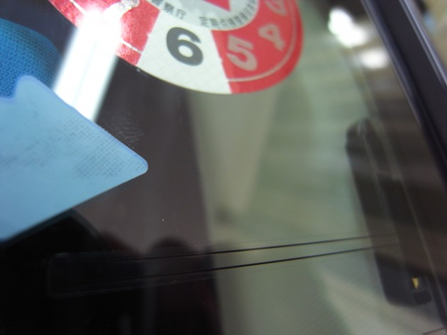 自動車ガラス 飛び石 ヒビ リペア