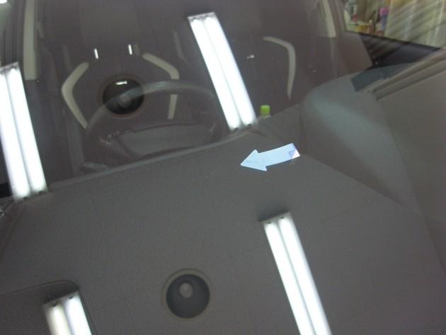 自動車ガラス 飛び石 ヒビ 修復
